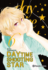 Hirunaka No Ryuusei Manga Pdf